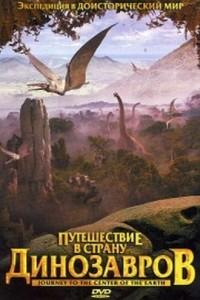 Детские книги жанра фантастика