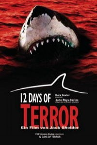 12 дней террора