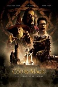 Какие фильмы про магию