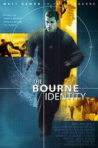 Идентификация Борна