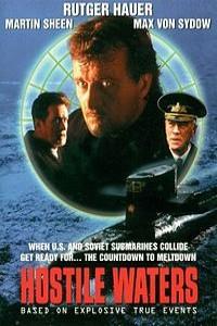 Фильмы про подводные лодки смотреть