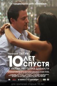Смотреть фильмы по горячим следам 1 сезон