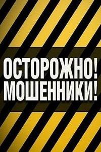 Злодей фильм смотреть онлайн 2014 на русском