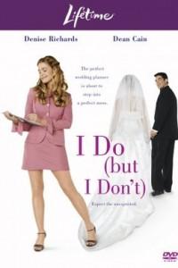 Смотреть фильмы про свадьбу