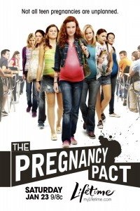 Договор на беременность