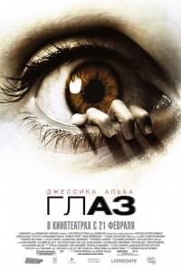 Один дома 5 праздничное ограбление фильм 2013 смотреть