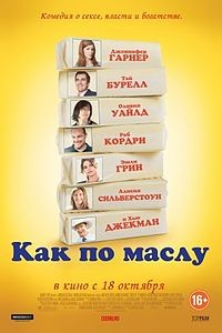 «Фильмы Онлайн Про Подростков И Школу Бесплотно» — 2009