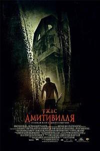 «Онлайн Смотреть Фильмы Ужасов В Хорошем Качестве» / 1999
