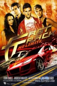 Все фильмы что связаны с гонками